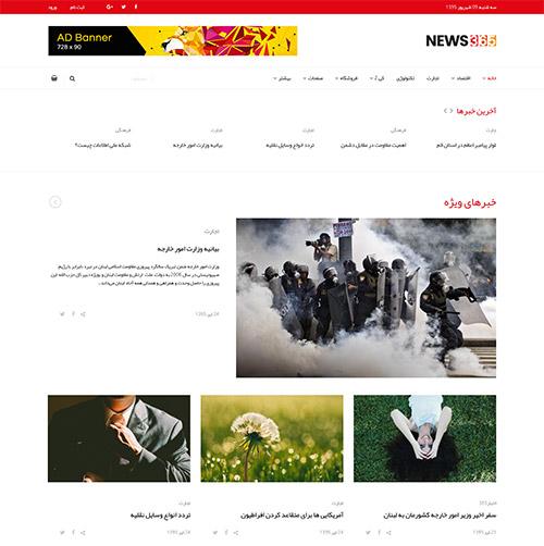 JS News365